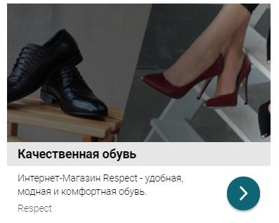 Качественная обувь: как выбрать зимние сапоги